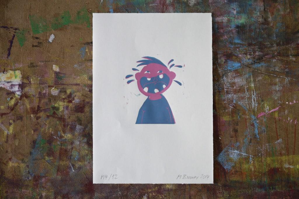 Das-unmoegliche-Kind-024